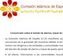 Comunicado de la Comisión Islámica Española sobre el Estado de Alarma