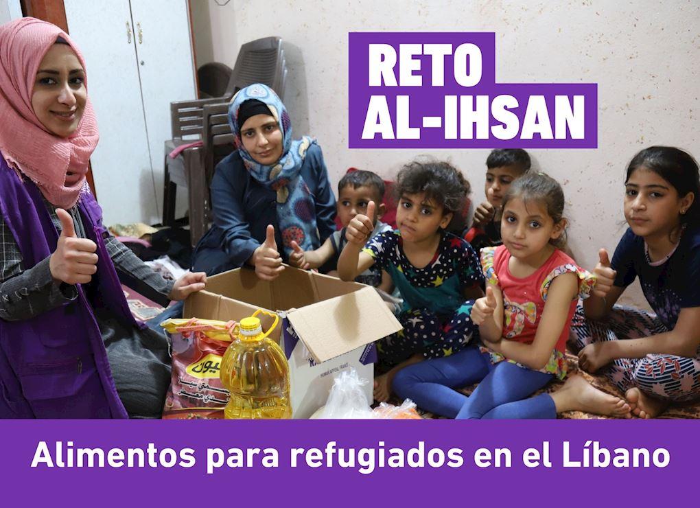 Reto Al-Ihsan