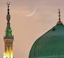 Cómo aprovechar las bendiciones de Rabi'al Awwal