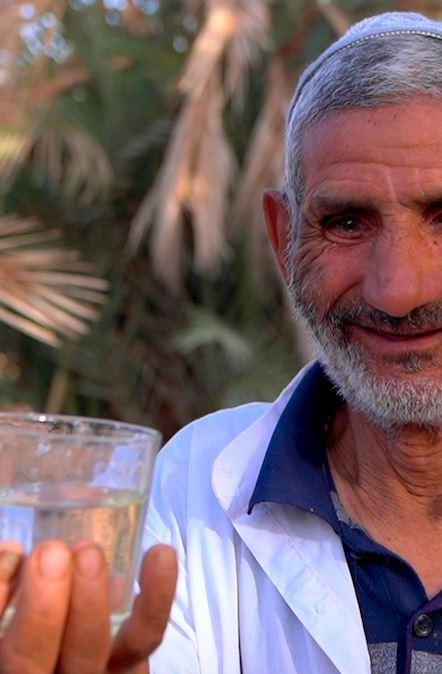 Pozo profundo en Marruecos - Fondo