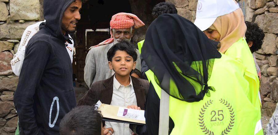 Tu Udhiya para Yemen