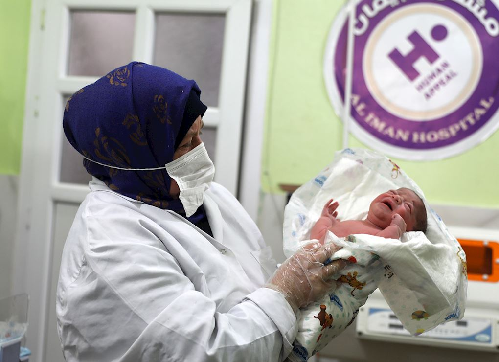 Fondo Hospital Al-Imaan