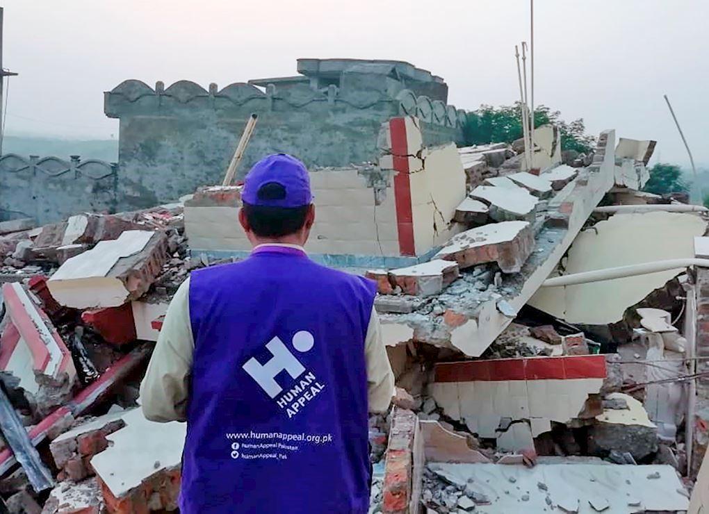 Fondo Emergencias - Terremoto en Pakistán