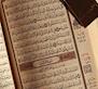 Consejos para recibir el sagrado mes de Ramadán